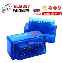 ELM327 Bluetooth Интерфейс V1.5/2,1 на Android Крутящий момент Поддержка всех OBD2 протоколов elm327 v1.5 obd2 автомобиля диагностический инструмент