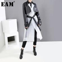 [EAM] женский длинный Тренч из искусственной кожи большого размера, новая свободная ветровка с отворотом и длинным рукавом, модная осенне-зимняя коллекция 19A-a387