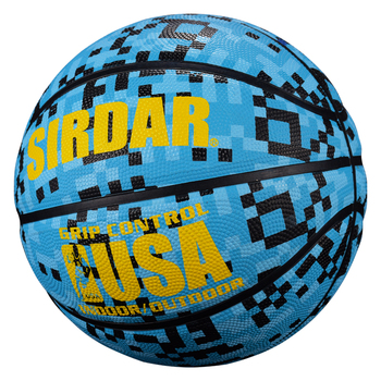 SIRDAR Outdoor RubberBasketball Training Ball Game childrens Basketball Training Equipment Size 5 Rubber Basketball Indoor image