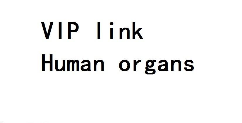 VIP link organs