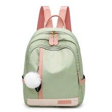 Travel Bagpack Rucksack Oxford Kawaii Bookbag School-Bags Teenagers Girls Waterproof