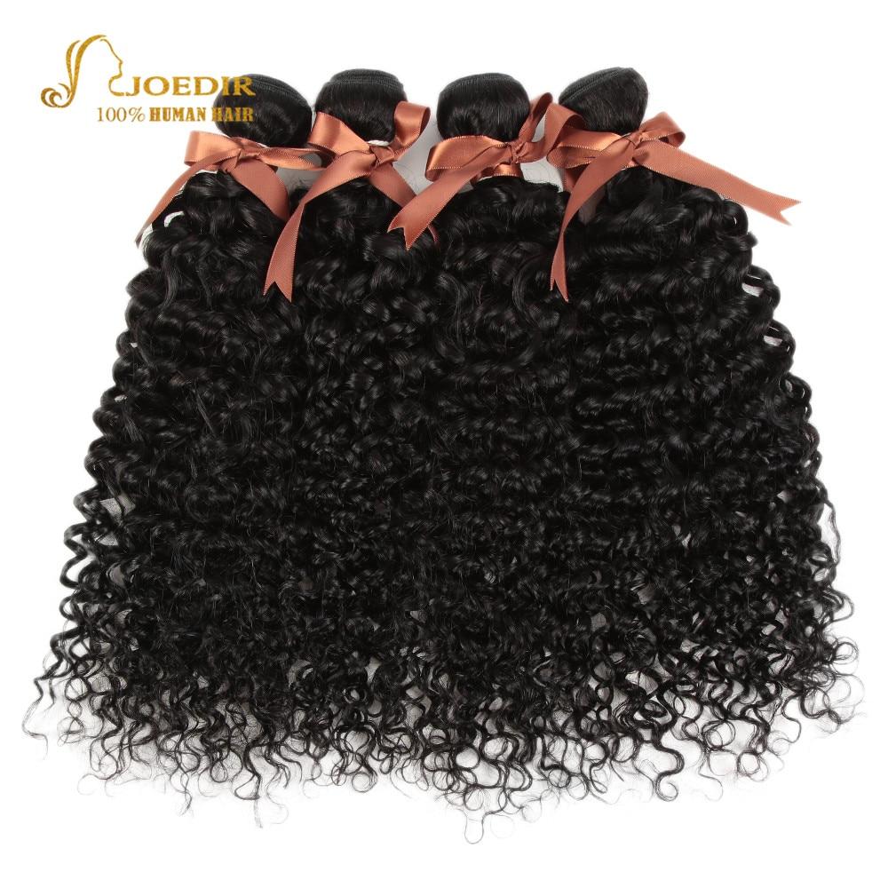 Image 2 - Joedir Hair Water Wave Bundles With Frontal Wet And Wavy Bundles With Frontal 3 Bundles With Frontal Lace Frontal With Bundles-in 3/4 Bundles with Closure from Hair Extensions & Wigs