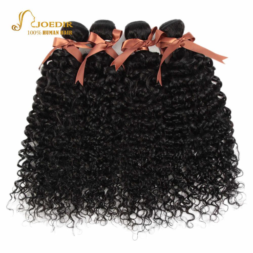 Joedir Hair Water Wave Bundles With Frontal Wet And Wavy Bundles With Frontal 3 Bundles With Frontal Lace Frontal With Bundles