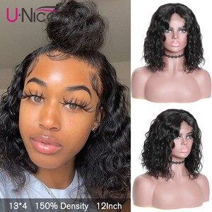 Image 3 - Uniceヘア13x4ショートレースフロント人毛ボブかつら水波ブラジルレミーヘアーレースウィッグ事前摘み取ら生え際