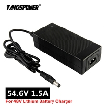 54.6V 1.5A Lithium Battery Charger For 48V electric bike 13S Li-ion battery pack Charger DC 5.5mm*2.1mm Plug US/EU/UK/AU hk liitokala 54 6v 2a charger 13s 48v li ion battery charger output dc 54 6v lithium polymer battery charger free shipping