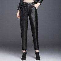 Women Clothes Leather Pants Female Harem Pants Feet Radish Pants Female Loose Wild Wear Nine Point Pants Casual Pants Women