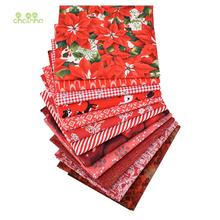 12pcs/Iot,Plain Cotton Fabric,Patchwork Cloth,Bronzing Series Of Handmade DIY Quilting&Sewing Crafts,Cushion,Bag Material