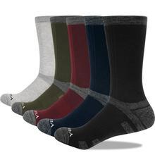 Yuedge 5 組の高品質男性靴下綿businnessカジュアルソックス夏秋優れた品質通気性の男性の靴下meias