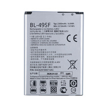 Original BL-49SF Battery For LG H735T H525N G4 mini G4 Beat G4C G4S 2300mAh lg g4c