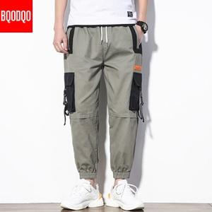 BQODQO Black Fashion High Stre