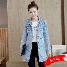 Autumn Winter Korean Denim Jacket Women Slim Long Base Coat