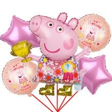 1 Juego de globos de aluminio Peppa Pig baby shower niña niño globos de cumpleaños regalo de fiesta de cumpleaños decoraciones niños juguetes Peppa pig George