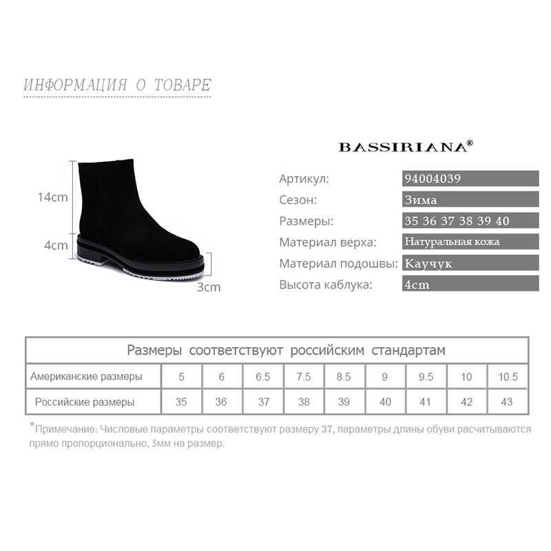Bassirian2019 zapatos de cuero para mujer botas de invierno suela de goma de gamuza negra zapatos de mujer de alta calidad