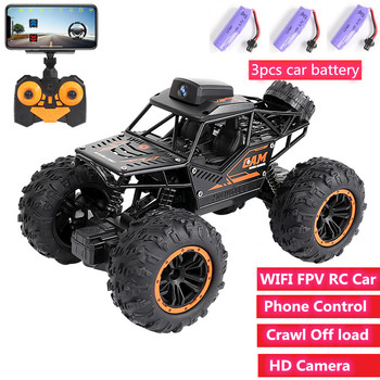 Newest 2.4G WIFI FPV RC Car With 2MP HD Camera Remote Control Crawl Off Road RC Racing Car with 3pcs car battery phone control 1