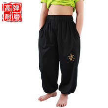 boy's and girl's Chinese Kung fu Training pants children's Martial arts  Tai chi pants loose kids Wing chun ving Tsun  trousers