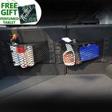 Almacenamiento para maletero de coche neto de la Bolsa de la etiqueta engomada para Hyundai accesorios IX35 Solaris acento I30 Tucson Elantra Santa Fe Getz I20 Sonata I4