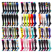 Women&Men Compression Stocking Circulation 4/5/6/7 Pairs 15-20 MmHg Best Fit for Varicose Veins Athletic Travel Running Cycling