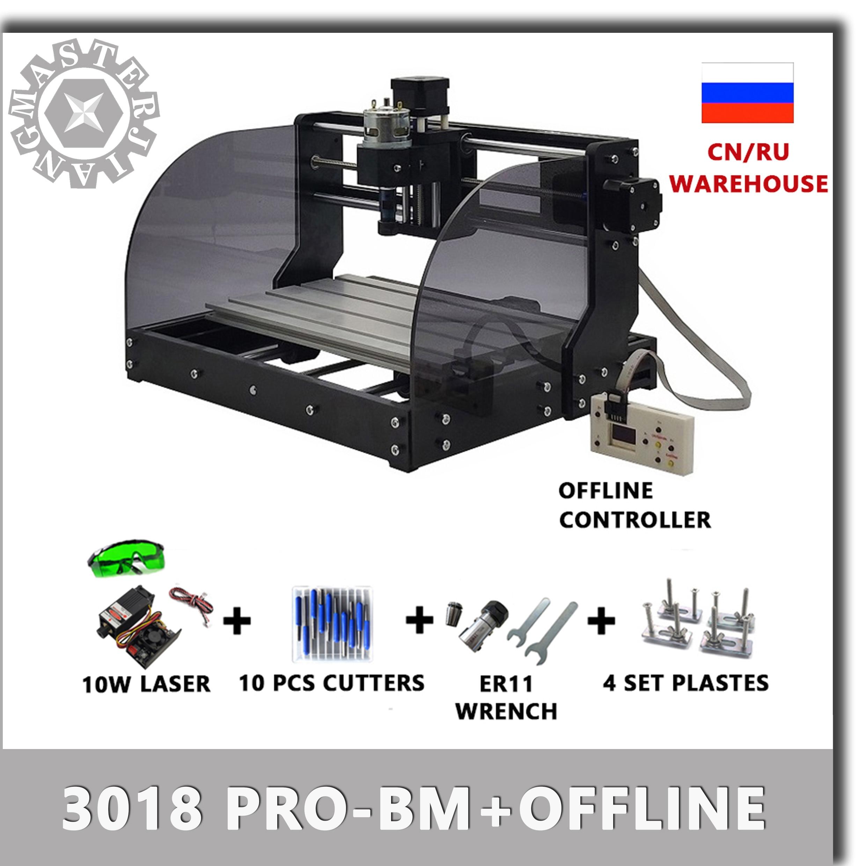 Лазерный гравер с ЧПУ 3018 PRO BM, деревообрабатывающий станок + Автономный контроллер GRBL ER11, гравировальный станок «сделай сам» для дерева, печа...