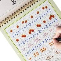 Numerais copybook groove designl número digital caligrafia copybook para crianças criança exercícios caligrafia prática livro libros