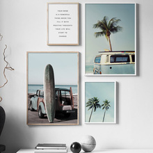 Sea Beach Surf Car Coconut Tree Quotes Wall Art Canvas Painting Nordic Posters And Prints Pictures For Living Room Decor