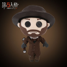 Game Identity V Survivor Magician Servais Le Roy Change Suit Dress Up Clothes Doll Toy Cosplay Prop for Women Men Gift 1pcs(China)