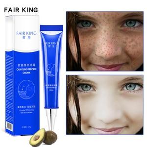 20g Dark Spot Corrector Skin Whitening Fade Cream Lightening Blemish Removal Serum Reduces Age Spots Freckles Face Cream TSLM1