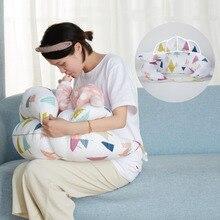 Многофункциональная подушка для кормления грудью U Форма подушки для беременных из хлопка Подушка для беременных моющиеся детские Беременность декоративные подушки