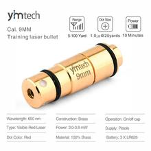 9mm Laser training bullet, laser bullet tactical red dot, laser trainer cartridge for dry fire training and shooting simulation