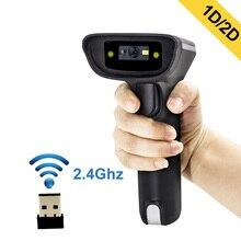 1D/2D Wireless Barcode Scanner 2D 2.4GHz USB Wireless Bar Code Reader with 100Meters(330ft) Wireless Trnasfer Distance bp 617 gd bar code scanner handheld 2 4g wireless 2d barcode reader usb wired rechargeable 32 bit decoder xxm8