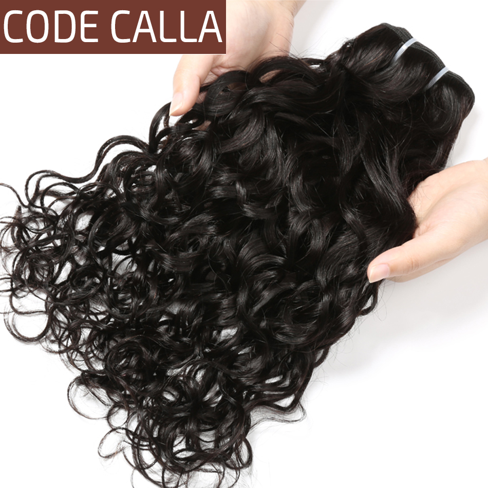 Brazilian Virgin Hair Water Wave Bundles Sale Code Calla Unprocessed Raw Human Hair Extensions cheveux humain 1/3/4 Bundles