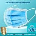 Уход за кожей лица маска для защиты от загрязненного воздуха одноразовые маски для лица 3 слоя Нетканый фильтр персональный маски для лица, ...