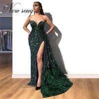 Vestidos De Fiesta De celebridades con cuentas verde intenso 2020 vestido De noche con abertura lateral Vestido largo De graduación De Oriente Medio Dubai Couture