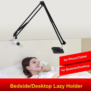 Image 1 - עצלן מדף ליד המיטה Tablet טלפון מחזיק מתקפל זרוע ארוכה שולחן עבודה סוגר מיטת תמיכה כפול 360 תואר מתכוונן Stand