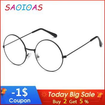 SAOIOAS Vintage metalowa oprawa Retro okulary z przezroczystymi szkłami moda Harry okulary okulary czarne ponadgabarytowe okrągłe okulary tanie i dobre opinie Unisex Stop glasses FRAMES Okulary akcesoria 5 Colors