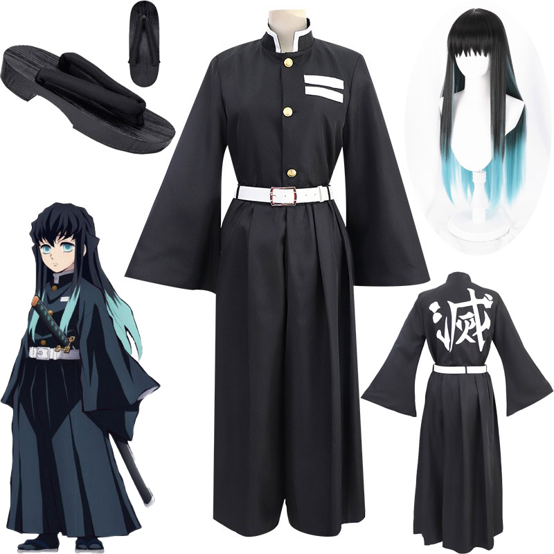 Anime Demon Slayer: Kimetsu No Yaiba Cosplay Costumes Tokitou Muichirou Cosplay Kimetsu No Yaiba Costume Full Of Sets Top Pants