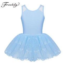 Подросток Балетное платье для девочек цветочные кружева назад балетные и гимнастические танцевальная пачка платье Детская Балетная