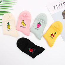 Spring and summer new cartoon fruit womens socks small fresh solid color tube cotton strawberry pattern