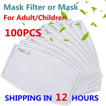 100PCS PM2 5 Mask Filter Paper 5Ply Cotton Anti Haze Dust Air Mouth Face Mask Activate Carbon Disposable Filter Adult Kids Child tanie i dobre opinie CRDC LIFE Chin kontynentalnych Przeciw zanieczyszczeniom KN95 Jednorazowego użytku Dla dorosłych GB2626-2006 Adult or Children