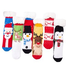 Женские рождественские Пушистые Носки тапочки с плюшевой подкладкой