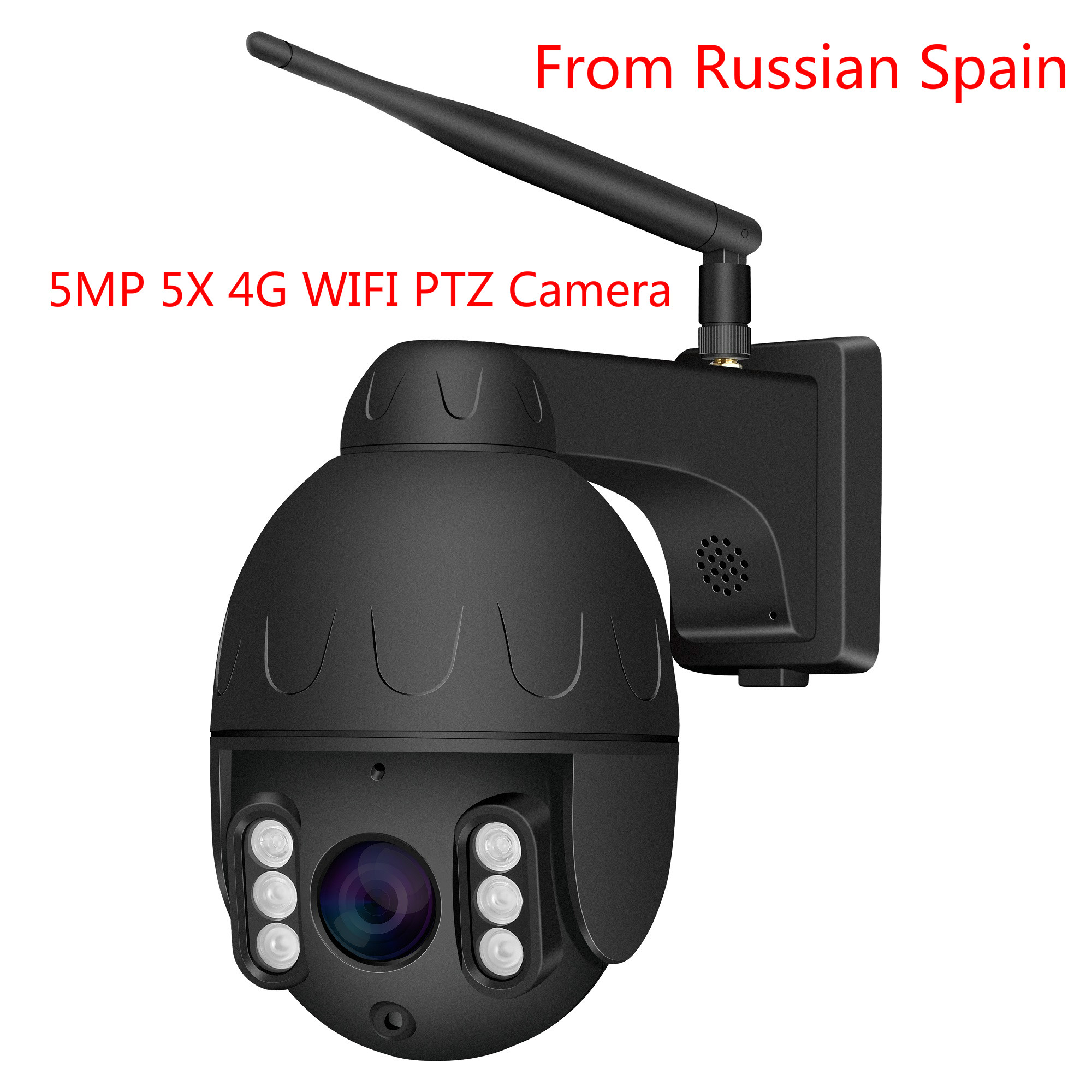 P2P 4g Wifi IP Camera 5MP Human Recognition Onvif 4g Wireless 2.7-13.5mm 5x Zoom IP PTZ Cameras 5MP Speed Dome  Camera