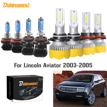 Buildreamen2 4 Pieces Car Headlight High Low Beam LED Halogen Bulb Headlamp H11 9005 12V For Lincoln Aviator 2003 2004 2005(China)
