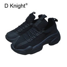 Women Chunky Sneakers Platform 5.5cm Thick Sole Lady Casual Vulcanize Shoes Lace Up Dad Female Harajuku Fashion Sneaker Designer(China)