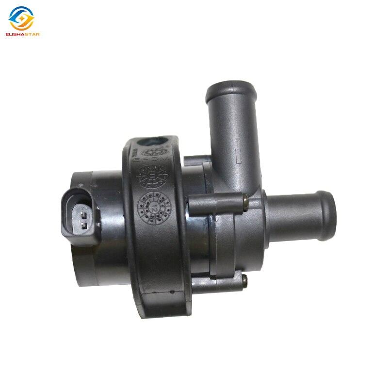 ELISHASTAR 06H965561 liquide de refroidissement supplémentaire pompe à eau auxiliaire pour UDI SEAT V W A4 Allroad Avant A5 Sportback Q5 06H 965 561