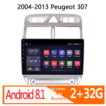 autoradio android 2+32G for Peugeot 307 2004 2005 2006 2007 2008 2009 2010 2011 2012 2013 Peugeot307 car radio coche audio atoto image