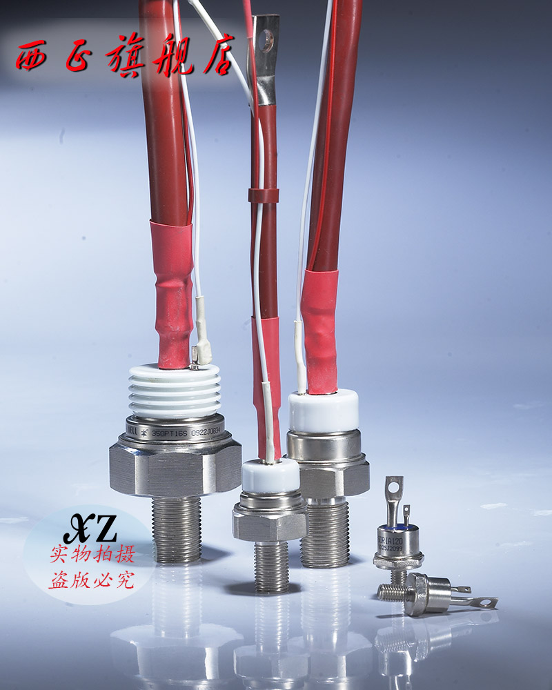 ST103S08PFN2P genuine. Power spiral diode modules . Spot--XZQJD