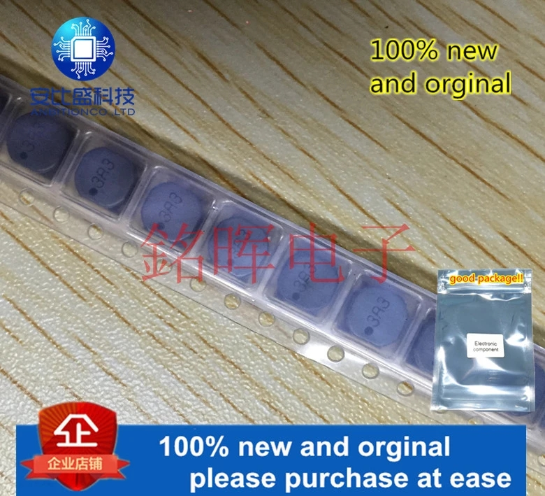 10pcs 100% New And Orginal DD1255AS-3R3N=P3 1255 3.3UH Chip Wound Inductor In Stock