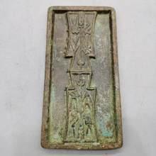11.5cm collectibles antigo cobre chinês dinastia bronze retrato antigo quadrado moeda mone riqueza sucesso fortuna 216.8g