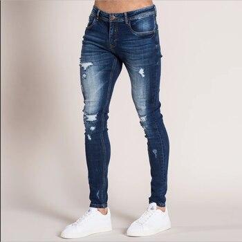 Μπλε τζην με σκισιματα στα γονατα Αντρικά Παντελόνια Ρούχα MSOW