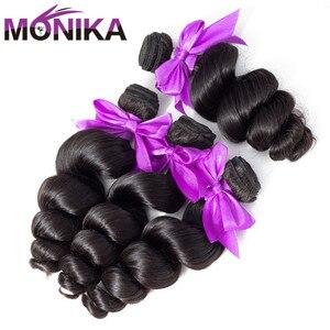 Image 5 - Monika cambojano cabelo onda solta pacotes 100% cabelo humano tecer pacotes ofertas não remy tecer cabelo 1/3/4 pacotes extensões de cabelo