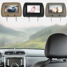 7 дюймов TFT светодиодный экран дисплей подголовника автомобиля MP5 плеер подголовник монитор Поддержка AV/USB/SD вход динамик автомобиля DVD дисплей видео 5